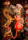 Красный и желтый дракон в Таиланде стоковые фотографии rf