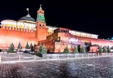 Красный квадрат kremlin moscow Стоковые Фотографии RF