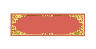 Красный китайский знак Стоковая Фотография
