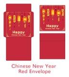 Красный китайский счастливый конверт Нового Года vectorred китайский счастливый вектор конверта Нового Года Стоковое Изображение