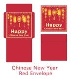 Красный китайский счастливый конверт Нового Года vectorred китайский счастливый вектор конверта Нового Года Стоковое фото RF