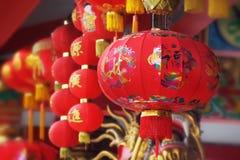 Красный китайский фонарик Стоковое Изображение RF
