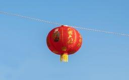 Красный китайский фонарик Стоковые Изображения RF
