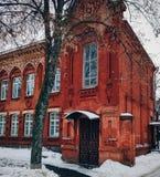 Красный дом, архитектура, замок, красный замок Стоковое Изображение