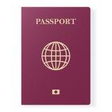 Красный пасспорт изолированный на белизне Международный документ идентификации для перемещения также вектор иллюстрации притяжки  Стоковое Изображение RF