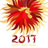 красный петух счастливый китайский Новый Год 2017 вектор Стоковое Фото