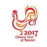 Красный пламенистый петух - иллюстрация вектора концепции - символ Нового Года 2017 на китайском календаре Знак логотипа силуэта Стоковая Фотография RF