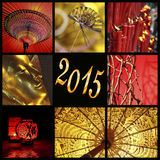 2015, красный цвет Азии и фото золота Стоковая Фотография RF