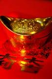 красный цвет китайского золотого ингота каллиграфии backgr удачливейший Стоковое фото RF