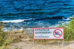 Красный цвет отсутствие знака заплывания вывешенного на пляж Стоковая Фотография RF