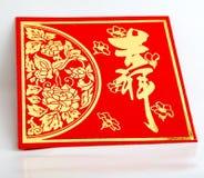 красный цвет пакета Стоковые Фото