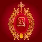 красный цвет пасхального яйца богато украшенный Стоковая Фотография