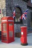 красный цвет почты коробки Стоковая Фотография