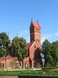 красный цвет minsk собора Стоковые Фотографии RF
