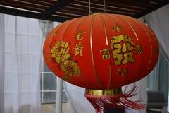 Красный японский фонарик Стоковая Фотография