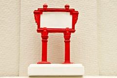красный signboard Стоковая Фотография RF