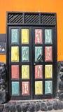 Красочная дверь на соли в Острова Кабо-Верде Стоковое Изображение RF