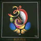 Красочная линия картина лорда Ganesha Стоковые Изображения
