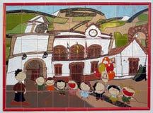 Красочная настенная роспись на стене в андалузской деревне Стоковое Изображение