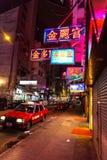 Красочная неоновая дорога улицы ночи в ориентир ориентире перемещения Гонконга Стоковые Фото