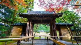 Красочная осень на Koto-в виске в Киото Стоковое фото RF