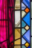 Красочная текстура цветного стекла Стоковое фото RF
