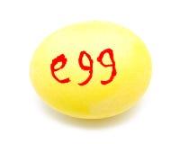 Красочное handmade украшенное пасхальное яйцо Стоковая Фотография RF