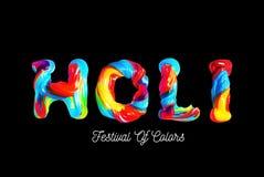Красочное holi текста 3d Праздник цветов в Индии бесплатная иллюстрация