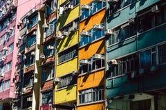 Красочные жилые жилые дома в Гонконге стоковые изображения