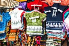 Красочные костюмы детей стоковые изображения