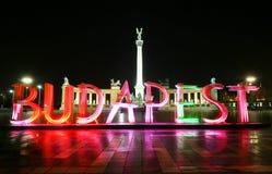 Красочные письма Будапешта стоковые изображения