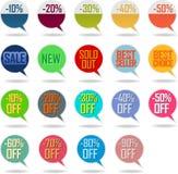 Красочные пузыри продаж иллюстрация штока