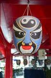Красочные традиционные японские светлые фонарики Стоковое фото RF