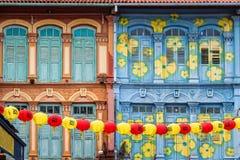 Красочные фасады дома в Чайна-тауне, Сингапуре стоковое фото rf