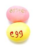 Красочные handmade украшенные пасхальные яйца Стоковые Фото