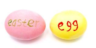 Красочные handmade украшенные пасхальные яйца Стоковое фото RF