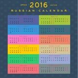 Красочный календарь на 2016, с русским языком творческой сетки, формат вектора Стоковое Изображение RF