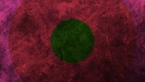Красочный переход круга Цвет изменения кругов Красочные круги непрерывно расширяя от центра бесплатная иллюстрация