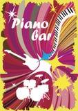 Красочный пиано-бар Стоковая Фотография RF
