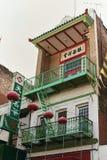 Красочный Чайна-таун в Сан-Франциско, Калифорния стоковая фотография