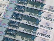кредитки одна рублевка тысяча Стоковые Фотографии RF
