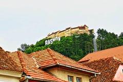 Крепость Трансильвания Румыния вершины холма городка Râșnov стоковое изображение rf