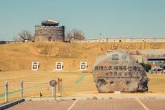 Крепость Hwaseong всемирного наследия ЮНЕСКО в Сувоне, Корее Стоковое Изображение