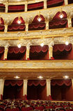 кресла театралые Стоковые Фотографии RF