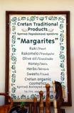 Кретски знак продуктов, Margarites стоковые изображения rf