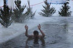 Крещение Москва Стоковое Изображение