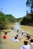Крещение, святая река Иордан Стоковые Изображения