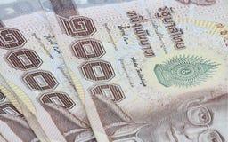 кредитка тайская Стоковое Изображение RF