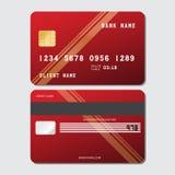 Кредитная карточка вектора Стоковое Изображение RF