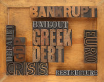 кризис финансовохозяйственная Греция отнесенная к словам Стоковое Изображение